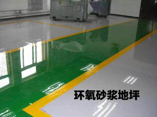 環氧砂漿型地坪